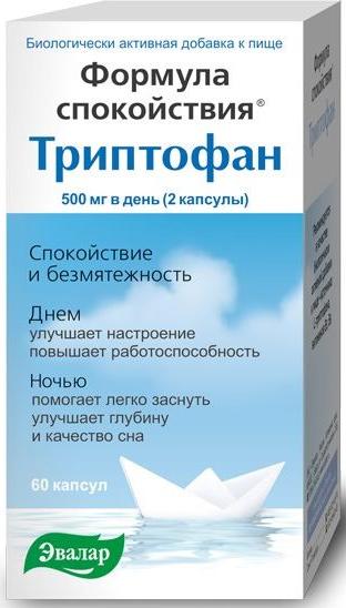 ФОРМУЛА СПОКОЙСТВИЯ ТРИПТОФАН