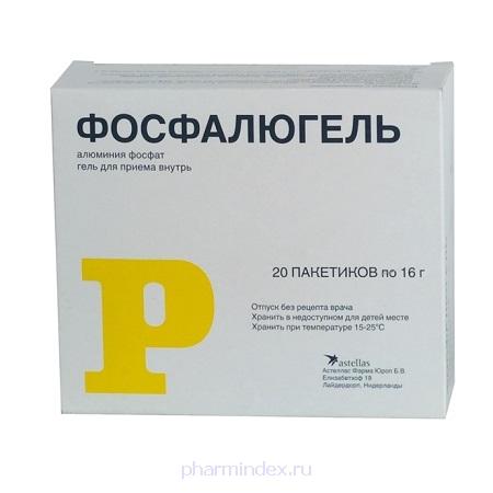 ФОСФАЛЮГЕЛЬ (Алюминия Фосфат)