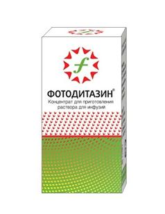 ФОТОДИТАЗИН