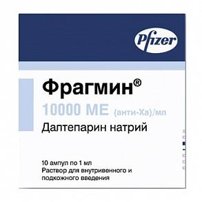 ФРАГМИН (Далтепарин натрия)