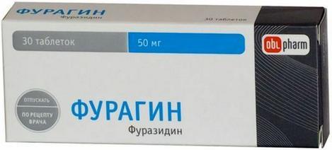 ФУРАГИН (Фуразидин)