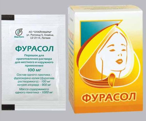 ФУРАСОЛ (Фуразидин)