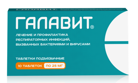 ГАЛАВИТ (Аминодигидрофталазиндион натрия)