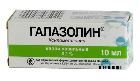 ГАЛАЗОЛИН капли наз. 0.1% фл. 10мл