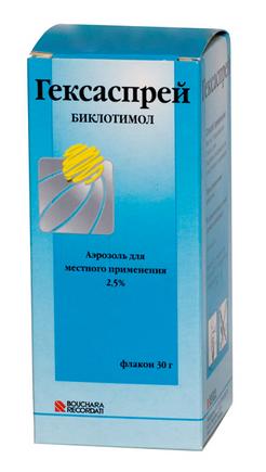 ГЕКСАСПРЕЙ (Биклотимол)