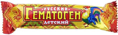 ГЕМАТОГЕН РУССКИЙ