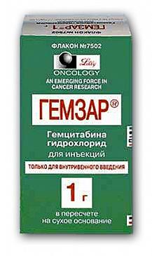ГЕМЗАР (Гемцитабин)