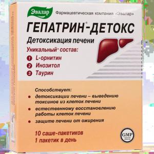 ГЕПАТРИН-ДЕТОКС