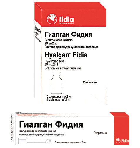ГИАЛГАН ФИДИЯ (Гиалуроновая кислота)