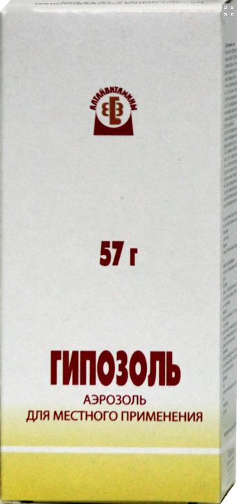 ГИПОЗОЛЬ (Метилурацил+Облепихи масло+Сульфаэтидол)
