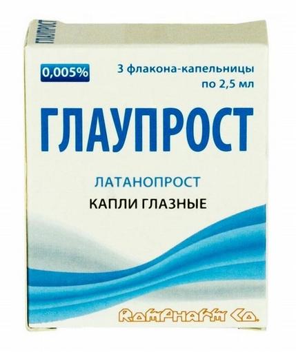 ГЛАУПРОСТ (Латанопрост)