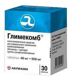 ГЛИМЕКОМБ (Гликлазид+Метформин)