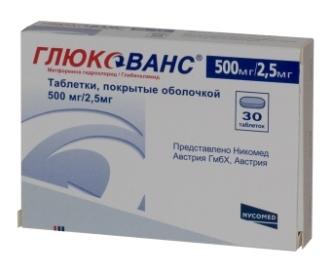 ГЛЮКОВАНС (Глибенкламид+Метформин)