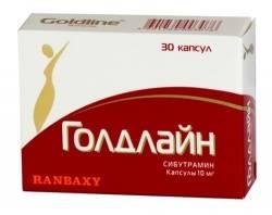ГОЛДЛАЙН (Сибутрамин)