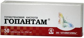 ГОПАНТАМ (Гопантеновая кислота)