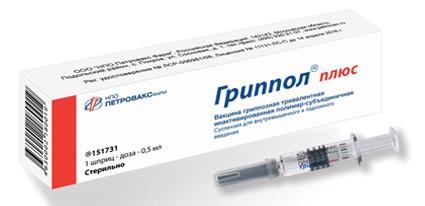 ГРИППОЛ ПЛЮС (Вакцина для профилактики гриппа инактивированная+Азоксимера бромид)