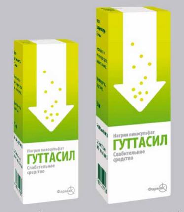 ГУТТАСИЛ (Натрия пикосульфат)