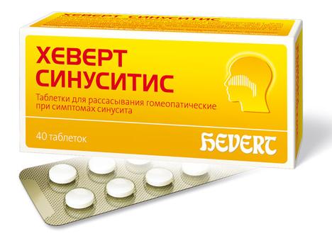 ХЕВЕРТ СИНУСИТИС