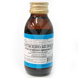 ХЛОРГЕКСИДИН РАСТВОР СПИРТОВОЙ 0.5% (Хлоргексидин)