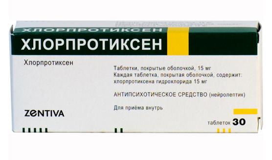ХЛОРПРОТИКСЕН ЗЕНТИВА (Хлорпротиксен)