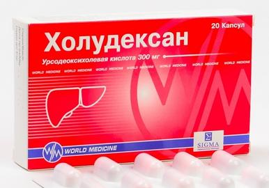 ХОЛУДЕКСАН (Урсодезоксихолевая кислота)
