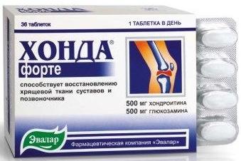 ХОНДА ФОРТЕ