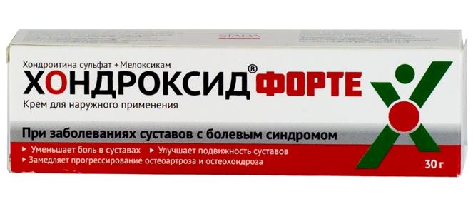 ХОНДРОКСИД ФОРТЕ (Мелоксикам+Хондроитин сульфат)