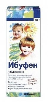 ИБУФЕН (Ибупрофен)