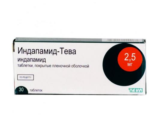 ИНДАПАМИД-ТЕВА (Индапамид)