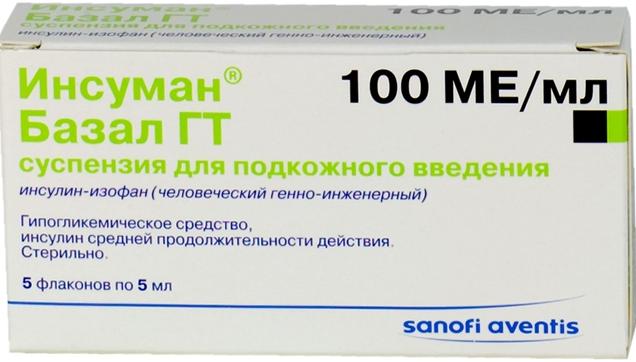 ИНСУМАН БАЗАЛ ГТ (Инсулин-изофан (человеческий генно-инженерный))