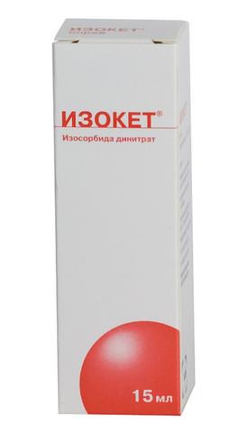 ИЗОКЕТ (Изосорбида динитрат)