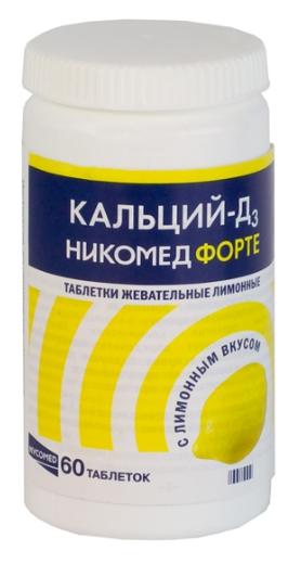 КАЛЬЦИЙ-Д3 НИКОМЕД ФОРТЕ (Колекальциферол+Кальция карбонат)