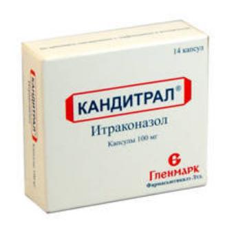КАНДИТРАЛ (Итраконазол)