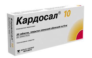 КАРДОСАЛ 10 (Олмесартана медоксомил)