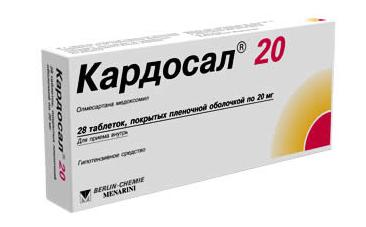 КАРДОСАЛ 20 (Олмесартана медоксомил)