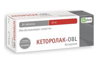 КЕТОРОЛАК-OBL (Кеторолак)