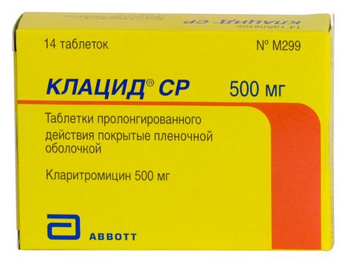 КЛАЦИД СР (Кларитромицин)