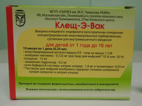 КЛЕЩ-Э-ВАК (Вакцина против клещевого энцефалита (инактивированный цельный вирус))
