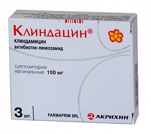 КЛИНДАЦИН супп. ваг. 100мг №3