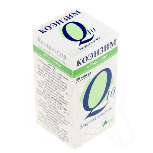 КОЭНЗИМ Q10 ЭНЕРГИЯ КЛЕТОК