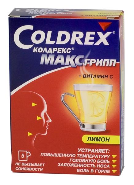КОЛДРЕКС МАКСГРИПП пор. 6.427г №5 лимонный
