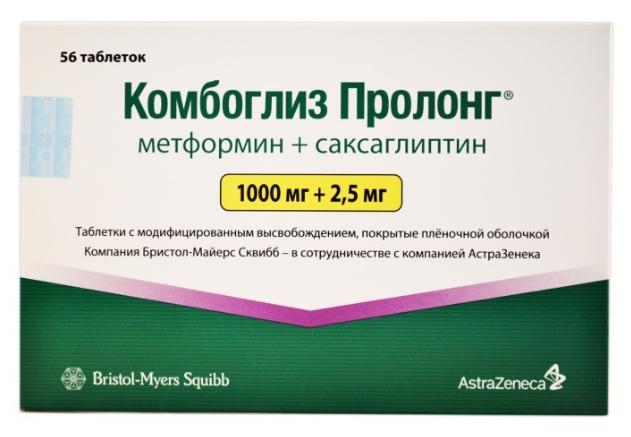 КОМБОГЛИЗ ПРОЛОНГ (Метформин+Саксаглиптин)