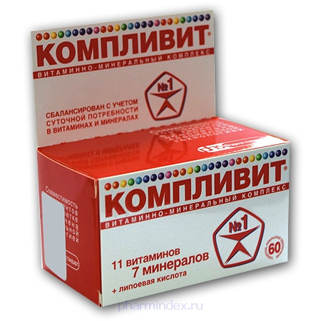 КОМПЛИВИТ (Поливитамин+Мультиминерал)