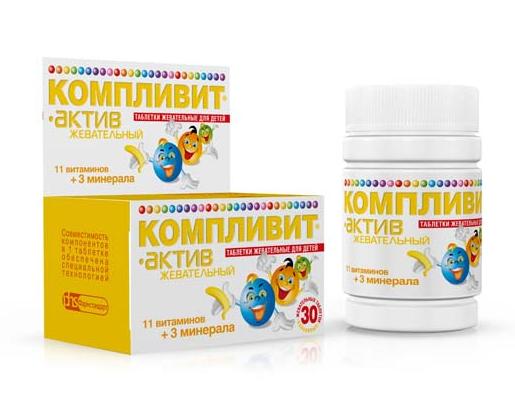 КОМПЛИВИТ-АКТИВ ЖЕВАТЕЛЬНЫЙ (Поливитамин+Мультиминерал)