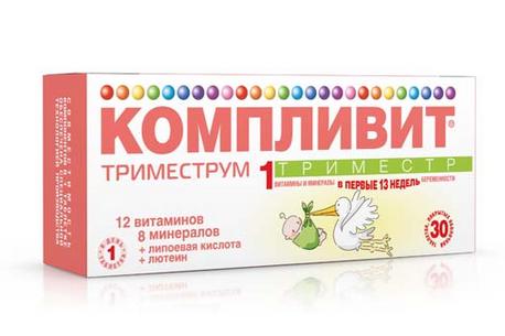 КОМПЛИВИТ ТРИМЕСТРУМ (Поливитамины+Минералы)