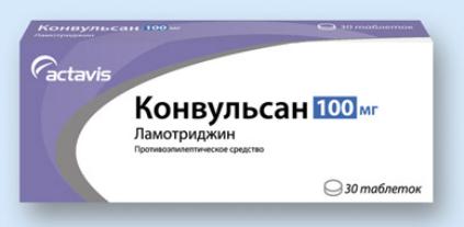 КОНВУЛЬСАН (Ламотриджин)