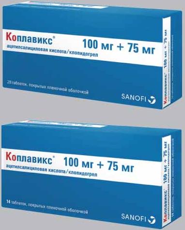 КОПЛАВИКС (Ацетилсалициловая кислота+Клопидогрел)