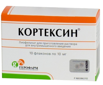 КОРТЕКСИН (Полипептиды коры головного мозга скота)