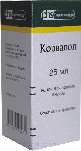 КОРВАЛОЛ (Мяты перечной листьев масло+Фенобарбитал+Этилбромизовалерианат)