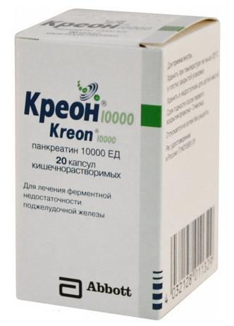 КРЕОН 10000 (Панкреатин)